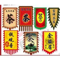 西安旗帜刀旗制作 串旗批发 印刷各种宽幅,高难度画面