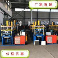 厂家直销铝天花制作设备集成吊顶机器设备铝扣板生产设备报价