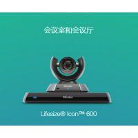 丽视 Lifesize Icon 600 视频会议终端 高清1080p内容共享