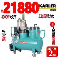 上海油液分离器地沟油清理用工业吸油机大功率油污铁渣分离吸尘器