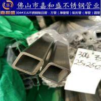 机械设备构造工程用管-304不锈钢方管15*15*1.8报价