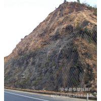 高速公路柔性防护网 边坡主动防护网 被动防护网 sns柔性防护