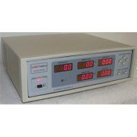 变压器电量测量仪(GDW401B)