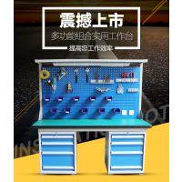 奋军重型工作台 操作台 防静电钳工桌带背板灯架试验台单柜二抽工作台