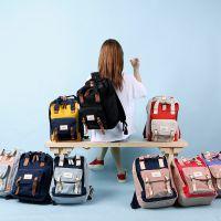 春夏甜甜圈撞色帆布包韩版双肩背包小清新学生书包休闲旅行包