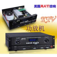 卡包功放 DSP-7300AKTV功放机 家用功放