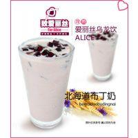 长沙秋冬季奶茶饮品咖啡哪个卖的好?教你如何打造爆款