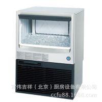 冷饮店连锁店专用日本制冰机 台下式星崎制冰机KM-75A月牙冰 冷冻