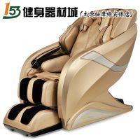 太原按摩椅_【洗脚椅价格】洗脚椅图片 - 中国供应商