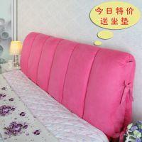 布艺软包可拆洗定做靠背大靠枕罩/双面纯色床头靠垫