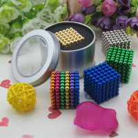 巴克球磁铁钕铁硼魔方磁球 魔力磁力球珠磁性球5mm彩色银色玩具