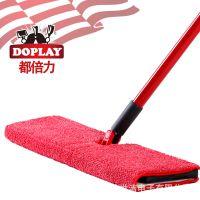 双面平板拖把 毛巾布 墩布 干湿两用地板大面积多功能平拖 粘扣式