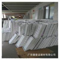 中山厂家直销各种不同规格的工程铝扣板 铝扣板吊顶 铝扣板天花