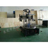 东莞小型转盘丝印机