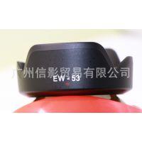 EW-53遮光罩for佳能EOS M5 M6 M3微单EF-M 15-45mm镜头配件49mm