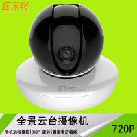 大华乐橙TP6C家用无线网络监控360全景摄像头wifi高清夜视
