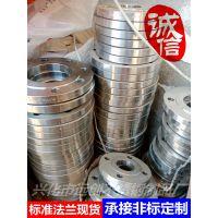 兴化远创专业数控 厂家直销304不锈钢法兰,盲板 激光切割 平焊式法兰 江苏