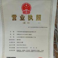 宁津县硕丰新型建材设备有限公司