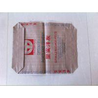 40公斤石膏腻子粉砂浆水泥塑编热封焊接方形阀口袋糊底袋方底袋