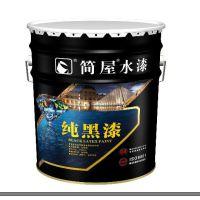 工厂专用内墙漆 室外漆 质感漆罩面漆内墙涂料