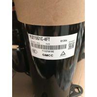 TOSHIBA/东芝美芝压缩机PJ160G1C-4DZ R134A 冷媒 热泵 环保冷媒压缩机