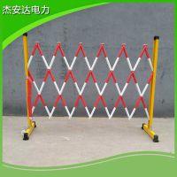 1200*2500mm可移动式临时绝缘护栏电力安全围栏生产厂家