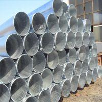 广西柳州q235b镀锌钢管厂 友发钢管 镀锌穿线管 现货销售 价格电议