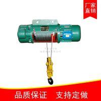 辽宁CD1单速钢丝绳电动葫芦 1/2/3/5/10吨6/9/12米钢丝绳吊机 380V起重葫芦