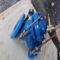 YX741X-16C 可调式减压稳压阀 铸钢全通径高性能减压阀 DN25-DN1000