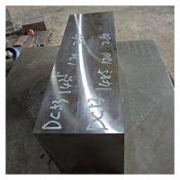 抚顺特钢DC53模具钢材一级代理商 实力企业