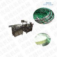 植物活力液灌装机 常压 液体 流体物料灌装机
