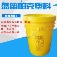 18L 水性电泳漆 真空吸塑胶 铸造涂料 陶瓷釉专用包装桶