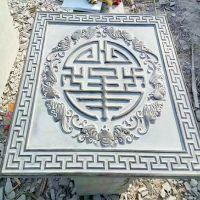 石材壁画/地面铺装石刻浮雕/景区广场石头浮雕装饰