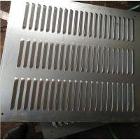 厂家直销百叶窗冲孔网不锈钢百叶孔冲孔板机箱电柜通风散热网孔板