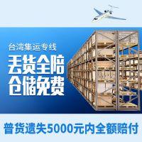 进出口货物报关流程-【闽粤国际物流】进口物流一站式服务