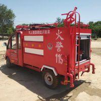 产地货源纯电动微型消防车 恒达环卫多功能自吸微型消防洒水车