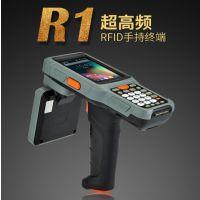Supoin/销邦R1 超高频RFID手持终端