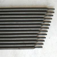D256耐磨焊条-耐磨焊条价格-耐磨焊条厂家