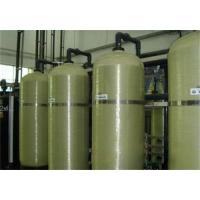 山西高温软水设备厂家 软化水设备可上门安装