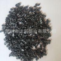 厂家直销PE再生颗粒 管道专用颗粒 波纹管内壁塑料颗粒