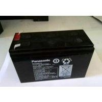 正品松下蓄电池LC-QA12110松下蓄电池12V110AH代理商价格是多少
