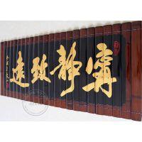 个性竹简雕刻工艺品仿古挂件送礼牌匾字画宁静致远书房客厅饰品