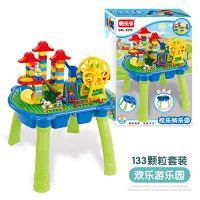 奥乐多多功能积木桌兼容乐高式大颗粒益智拼装儿童玩具游戏学习桌