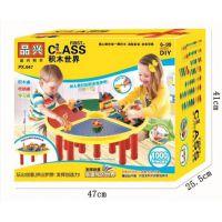 品兴PX043儿童多功能积木桌游戏桌学习桌收纳桌益智科教积木玩具