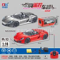 1:16仿真遥控车模 四通遥控玩具跑车 儿童玩具汽车模型 支持代发