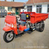 工地拉料专用的运输车 园林专用小型三轮车 装修工程自卸式三轮车