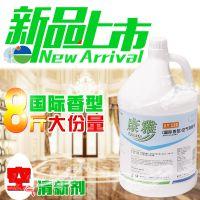 康雅KY120空气清新剂汽车室内清香剂 卧室酒店家用芳香剂大瓶桶装