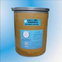 LDS-II POX渗透剂-25KG/桶,洗衣房专用洗衣粉 含氧漂剂厂家直销