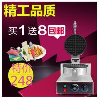厂家直销华夫炉机单头电热华夫饼机商用华夫炉松饼机格仔可丽饼机