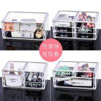 小号抽屉式化妆品收纳盒透明首饰盒亚克力桌面护肤品梳妆台组合